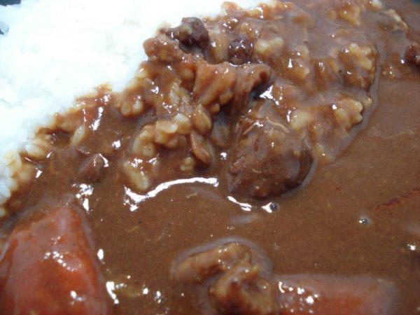 画像1: 定番 チロルの欧風カレー (1)